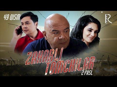 Zaharli tomchilar (o'zbek serial) | Захарли томчилар (узбек сериал) 49-qism