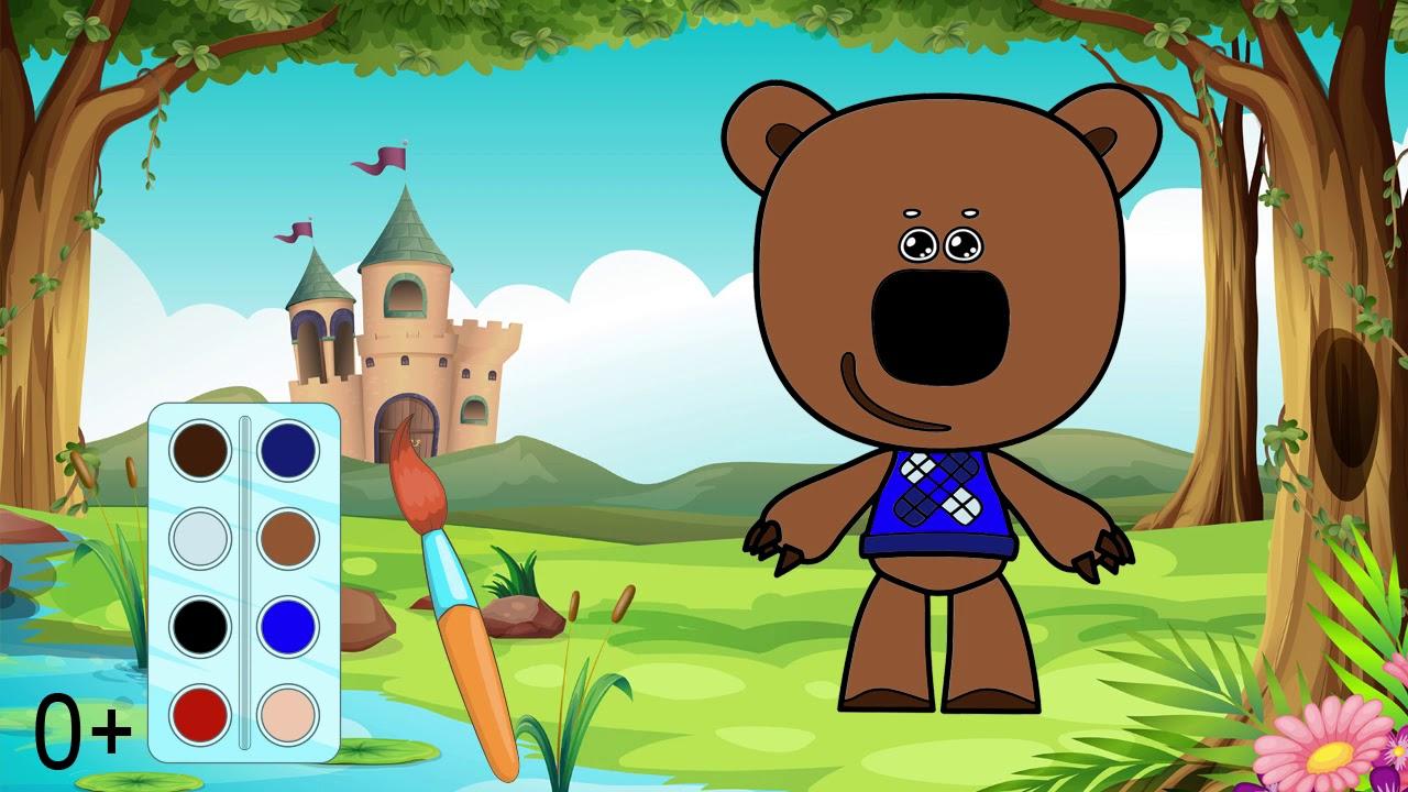 Мультик раскраска. Детские онлайн раскраски с Мимимишками ...