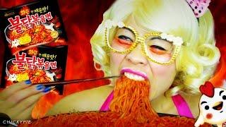 กินจุ กินโชว์ | บะหมี่เกาหลีเผ็ดโคตร ep.2 【คนกินจุ ชิกกี้พาย】