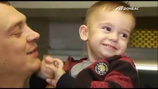 """""""Здоровое сердце"""": как спасали маленького Кирилла из Луганской области"""