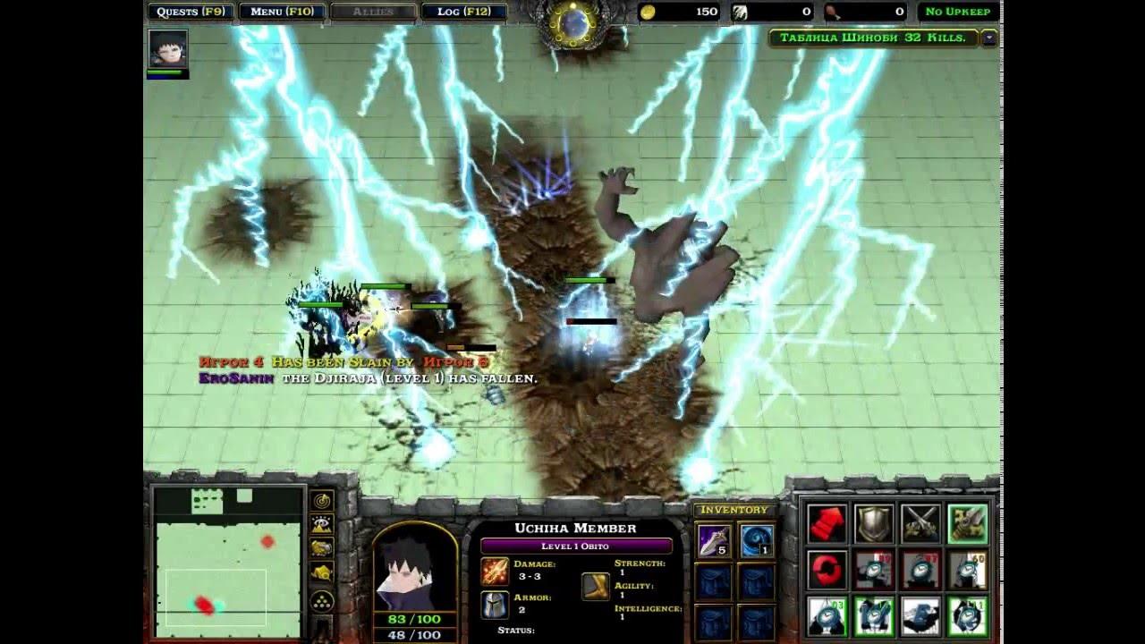 Naruto road to ninja 08a ai map youtube gumiabroncs Choice Image