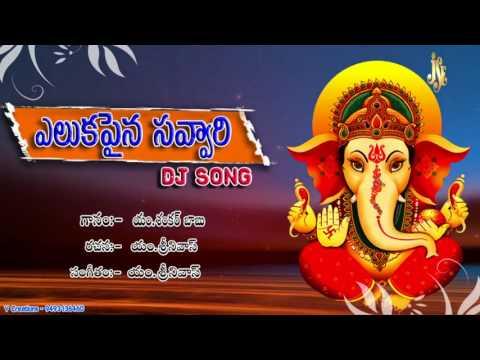 yelukapai-savvari-kanipakam-ganapathi-||-telugu-devotional-album-||-lord-ganesha-||-vinayaka-songs