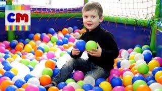 Vlog лабиринт в детском центре Непоседа, children's maze in center Fidget