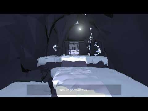 Полное прохождение Lightmatter (1-20 уровни)