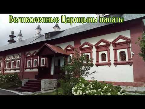 ♥ Саввино Сторожевский монастырь♥ - Монастыри России