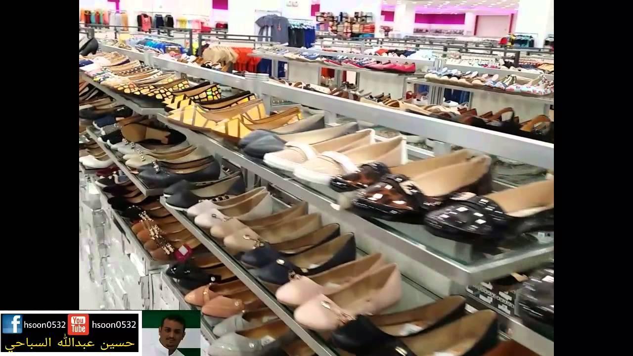مركز إس مارت للملابس الجاهزة احد مراكز شركه شبرا للملابس الجاهزة فرع الأندلس مول بوابه رقم 1 Youtube