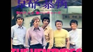 別れた人とWakareta-Hito-To/ザ・ベンチャーズThe Ventures