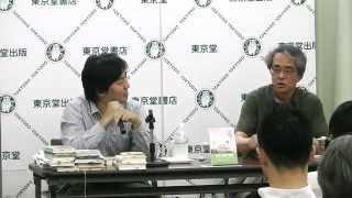 鈴木康夫 × 永井均の「宇宙的なわたし」をテーマにした、トークショーの...