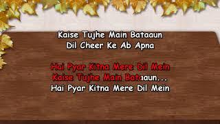 Rone Na Deejiyega To Gaya - Karaoke - Jaan Tere Naam