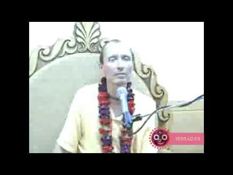 Шримад Бхагаватам 2.5.20 - Бхакти Ананта Кришна Госвами