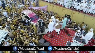 Arial View JUI   Peshawar Jalsa   Maulana Fazal ur Rehman Entery in Conference 7-09-2020