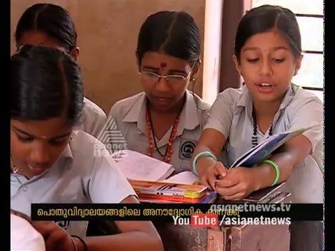 The Report says Kerala schools 10% students  Learning disability | asianet News Campaign