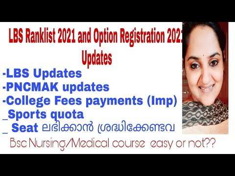 Download LBS Ranklist Updates  2021|LBS Option Registration 2021|College Fees payment |PNCMAK