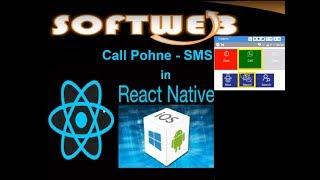 Send SMS, Phone Call - React Native - ارسال رسالة فصيرة و عمل اتصال screenshot 3