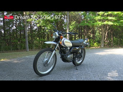 Honda Collection Hall 収蔵車両走行ビデオ Dream SL250S(1972年)