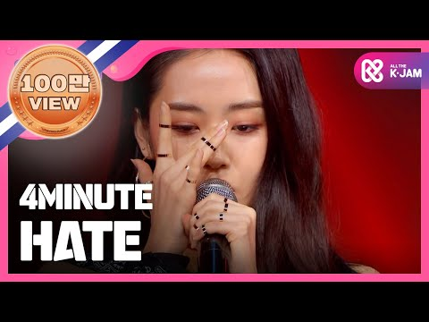(Showchampion EP.174) 4MINUTE - Hate