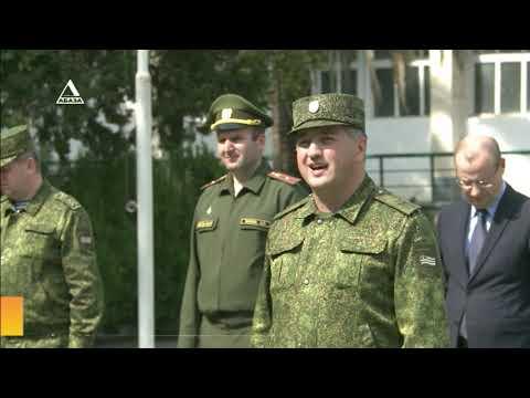 """""""ВРЕМЯ НОВОСТЕЙ"""" от 30.04.2020"""