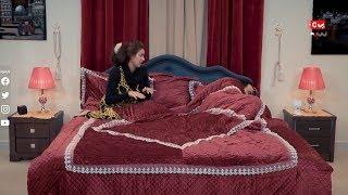 يا ويلك لو زوجتك معاها فكرة لمشروع وأنت تشتي تنام | دار مادار