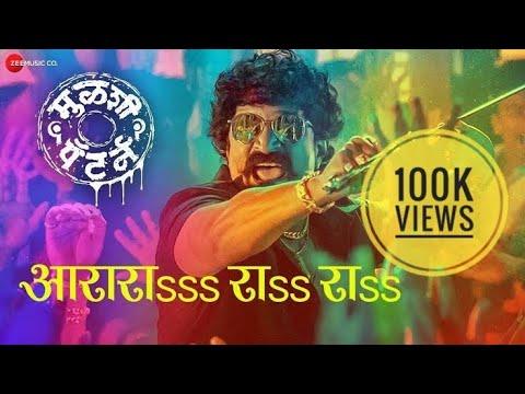 Bhai cha bday  what's app status Adarsh Shinde Marathi superhit song 