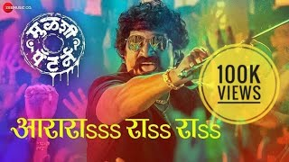 Bhai cha bday |what's app status|Adarsh Shinde|Marathi superhit song|