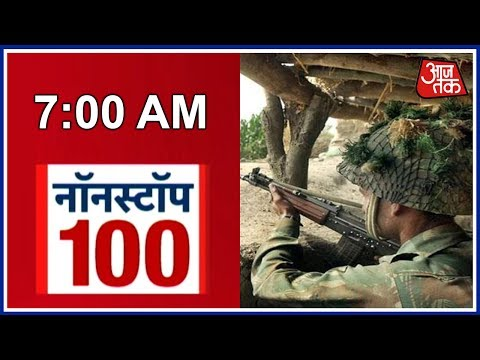 Pakistan Again Violates Ceasefire In Jammu and Kashmir: Non Stop 100