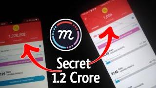 🔥(Secret Revealed) 1.2 करोड़ Points 1 दिन में !! Top 3 Mcent Browser Trick. Jio 499 Rs Recharge Fre