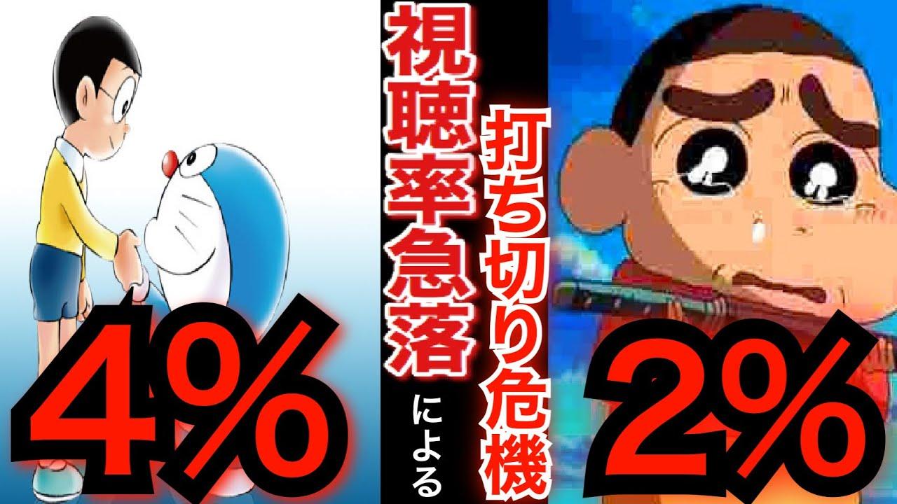 クレヨンしんちゃん視聴率
