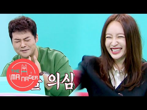 Was Hani Going To Take Off Her Pants?! [The Manager Ep 87]