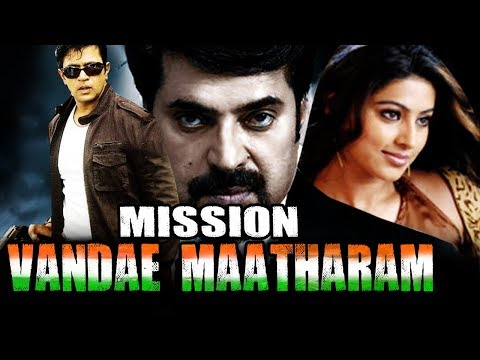 Mission Vande Mataram (Vandae Maatharam) Hindi Dubbed Full Movie | Mammootty, Arjun Sarja