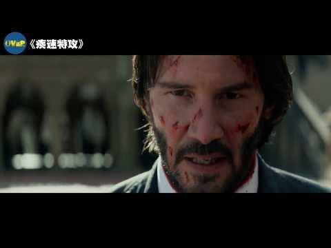 豆瓣7.5分动作电影,约翰再度变成杀神,却至少有4次被杀!
