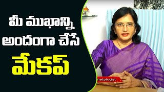 Long Lasting Makeup Tutorial to Look Elegant and Beautiful l Lalitha Reddy Cosmetologist l Hai TV