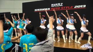 2013/04/28【静岡オートスタイル2013 】 名古屋東京コラボ 11人 ツインメッセ静岡.