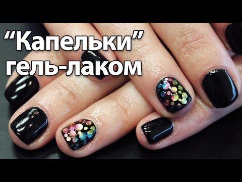 Рисунки лаком на ногтях: обычным, шеллаком, тонкой кисточкой