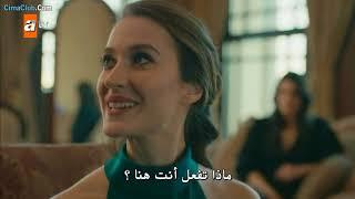 مسلسل تركي لسنا أبرياء الحلقه 1 مترجم