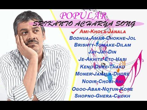 best-of-srikanto-acharya-songs-.-song-guru