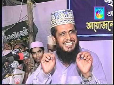 Death [A Bengali Bayan By: Maulana Tofojjol Hussain]