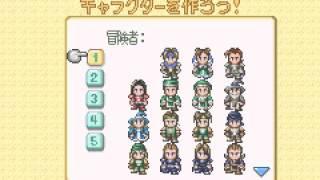 [Game Boy Advance] RPG Tsukuru Advance - Version Japon