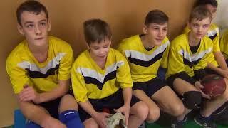 2017 11 14 Гандбол Первенство области  юноши 16 лет