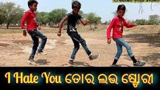 New Sambalpuri Video I Hate You Love Story Prakash Jal    Salam Group Sardhapur