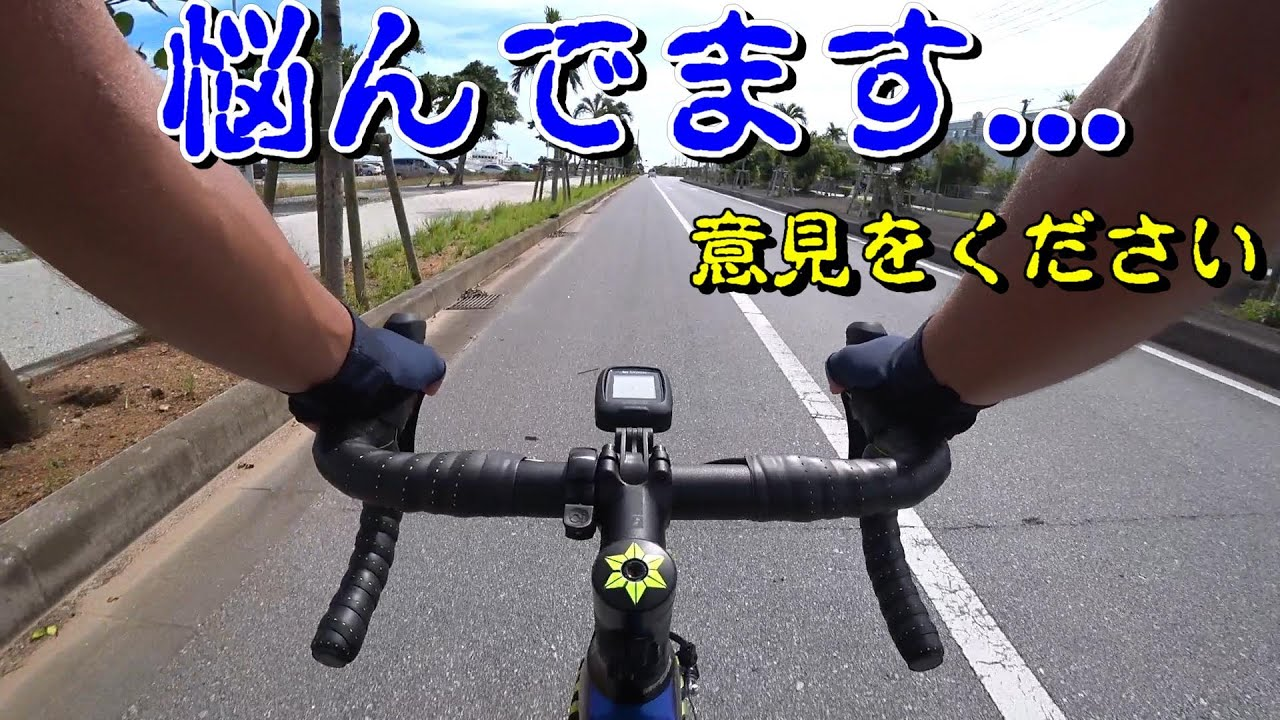 真剣に悩んでます…皆様の意見をください!ロードバイク TREK Emonda ALR5 サイクリング