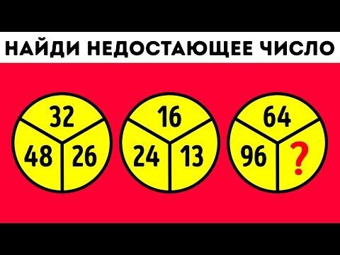 Как придумать математическую задачу