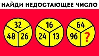 Простые Математические Игры, или Насколько вы Хороши в Математике?