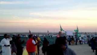 Kuwait-Pakistan-Basant 1.avi