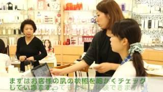 Cosmetics Salon Matsuura