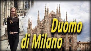 МИЛАНСКИЙ КАФЕДРАЛЬНЫЙ СОБОР ДУОМО/ Duomo di Milano❤️(МИЛАНСКИЙ КАФЕДРАЛЬНЫЙ СОБОР ДУОМО/ Duomo di Milano❤   https://youtu.be/9NUzRXKqeUc подпишись: ..., 2016-05-11T11:54:50.000Z)