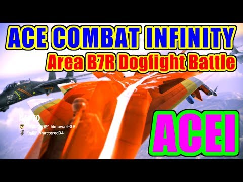 Area B7R Dogfight Battle (HARD) - ACE COMBAT INFINITY / エースコンバット インフィニティ