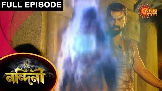 Nandini - Episode 487 | 21 March 2021 | Sun Bangla TV Serial | Bengali Serial