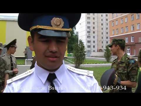 Выпускной Военно-Воздушная Академия