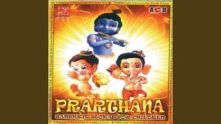 Akhanda Mandalakaram
