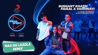 Maa Da Laadla Remix Sushant Khatri Mp3 Song Download